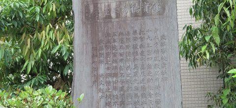 平成29年6月17日-18日 同志社フェア in 仙台