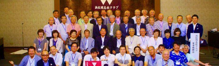 平成29年7月15日 夏季懇親会開催
