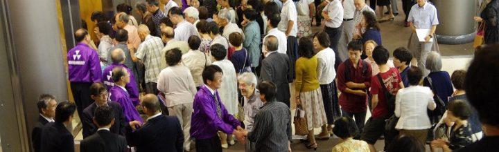 平成30年8月24-25日 同志社フェアin浜松 開催