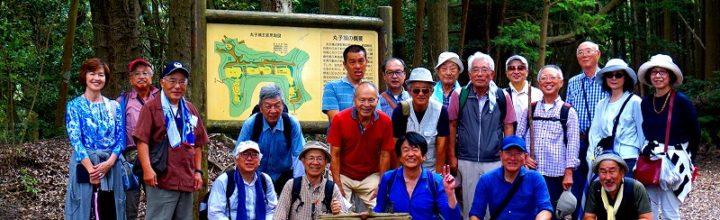 平成29年9月30日 秋季合同ウオーキング開催