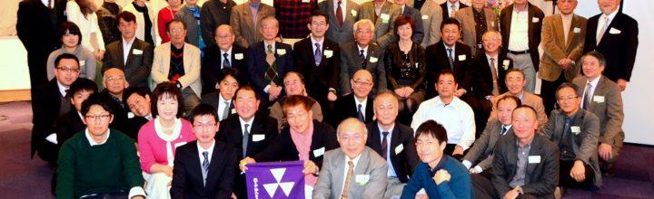 平成27年1月17日 新年総会・懇親会