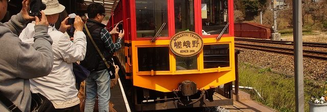 ◎H26.4.2. 特別企画 嵐山トロッコ列車と桂離宮参観(青春)