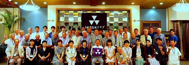 2019年8月3日 浜松クラブ・同窓会浜松支部合同夏季懇親会(ビアパーティー)