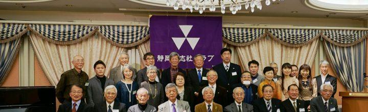 2019年12月22日(日)静岡クラブ主催・静岡、東静合同クリスマス会