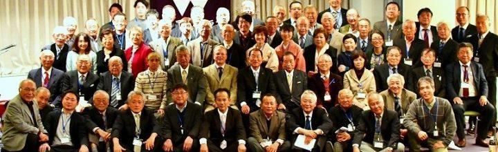 2020年1月19日 新年総会・落語会・懇親会開催